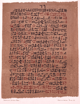 ancient-egyptian-papyrus